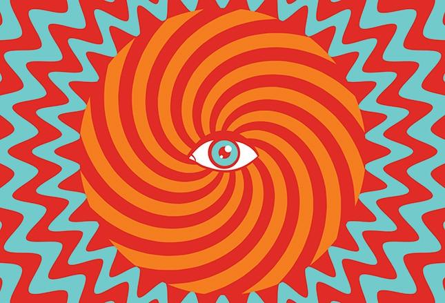 9 mind bending optical illusions
